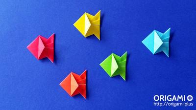 Poissons en origami -- Zoom